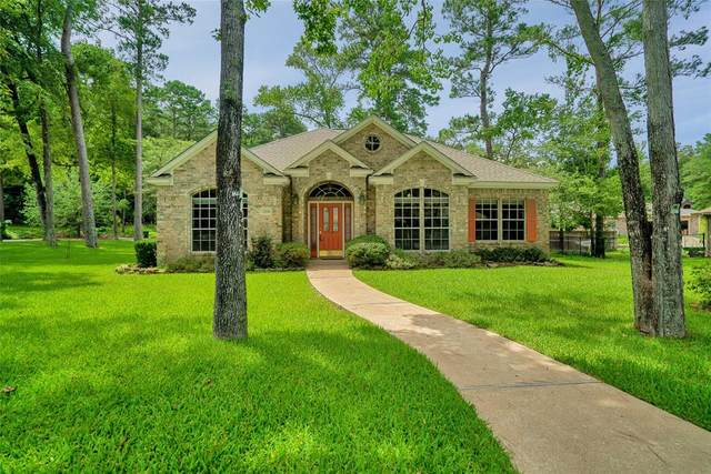 2308 W Green Briar Drive, Huntsville, TX 77340 (MLS #24601506) :: The SOLD by George Team