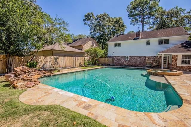 1018 Drava Lane, Houston, TX 77090 (MLS #24692205) :: Texas Home Shop Realty