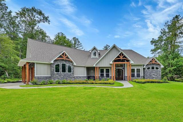 11475 Sunset Avenue, Magnolia, TX 77354 (MLS #24708129) :: The SOLD by George Team