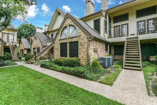 2425 Holly Hall Street, Houston, TX 77054 (MLS #24712954) :: The SOLD by George Team
