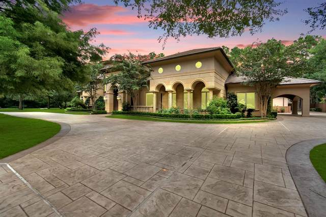 29 Windermere Lane, Houston, TX 77063 (MLS #2471664) :: All Cities USA Realty
