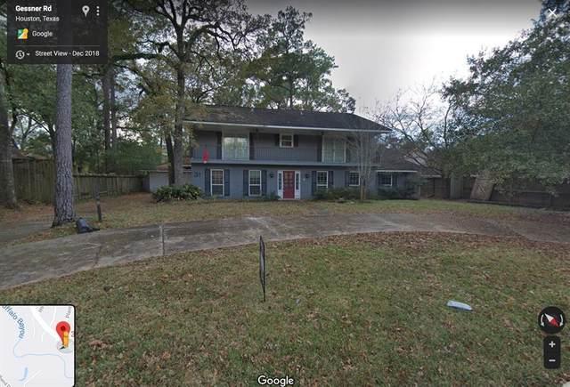 31 Gessner Road, Houston, TX 77024 (MLS #24735293) :: Keller Williams Realty