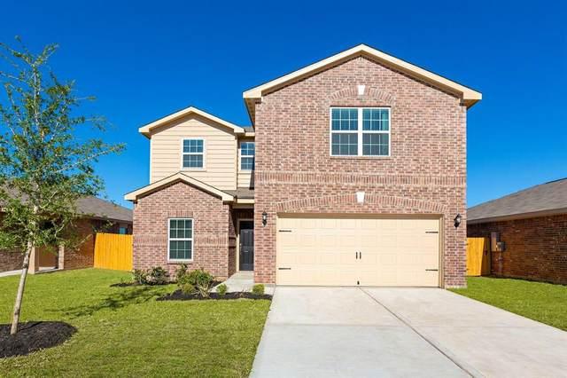 2048 Mule Ridge Drive, Katy, TX 77493 (MLS #24817211) :: The Bly Team