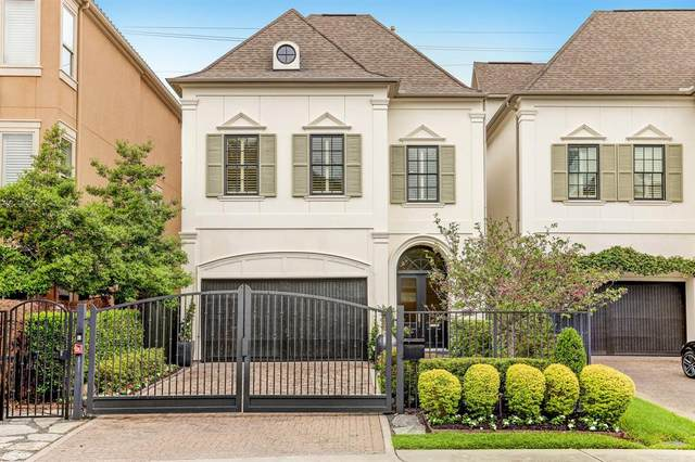 2703 West Lane Drive, Houston, TX 77027 (MLS #24840196) :: Michele Harmon Team