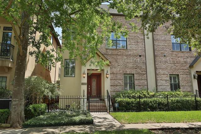 4043 Gramercy Street, Houston, TX 77025 (MLS #24879215) :: Lerner Realty Solutions