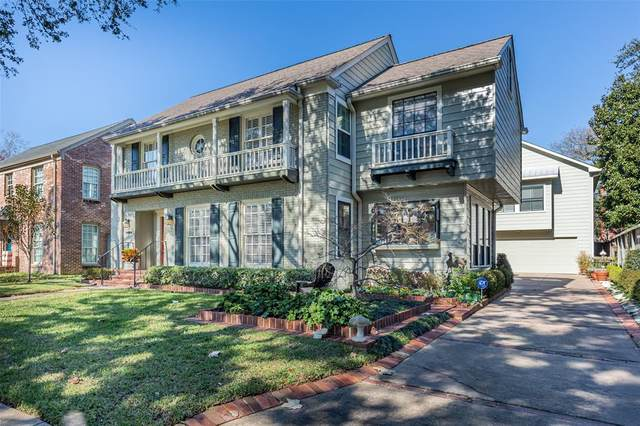 2420 Swift Boulevard, Houston, TX 77030 (MLS #25116086) :: The SOLD by George Team