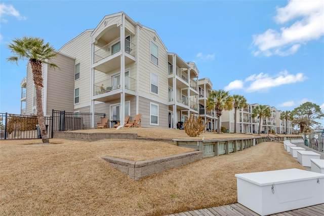 4011 Nasa Road 1 #306, Seabrook, TX 77586 (MLS #25228439) :: My BCS Home Real Estate Group
