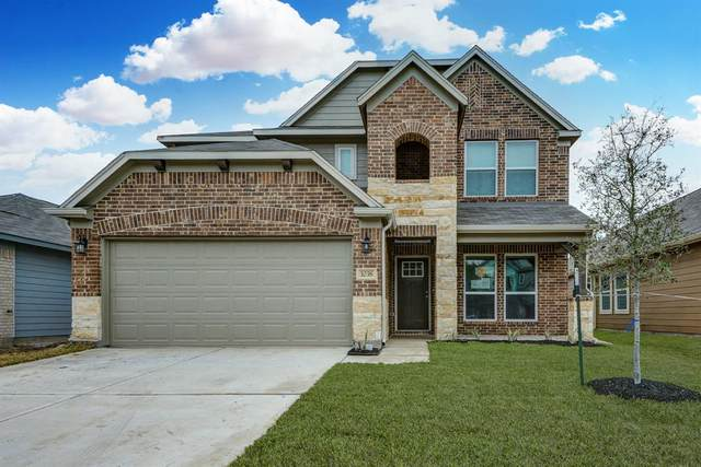 1038 Steel Blue Drive, Houston, TX 77073 (MLS #25372537) :: The Queen Team