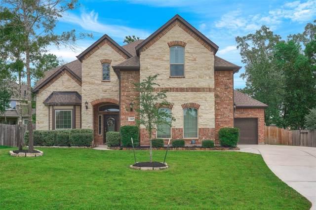 2011 Brodie Lane, Conroe, TX 77301 (MLS #25501349) :: The SOLD by George Team
