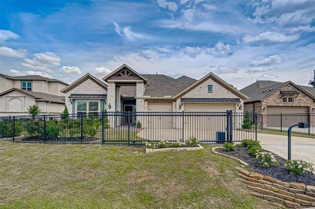 11 Roesner Woods Court, Katy, TX 77494 (MLS #25599262) :: Texas Home Shop Realty