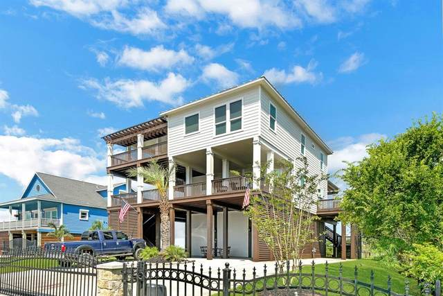 1015 Todville Road, Seabrook, TX 77586 (MLS #25672641) :: The Freund Group