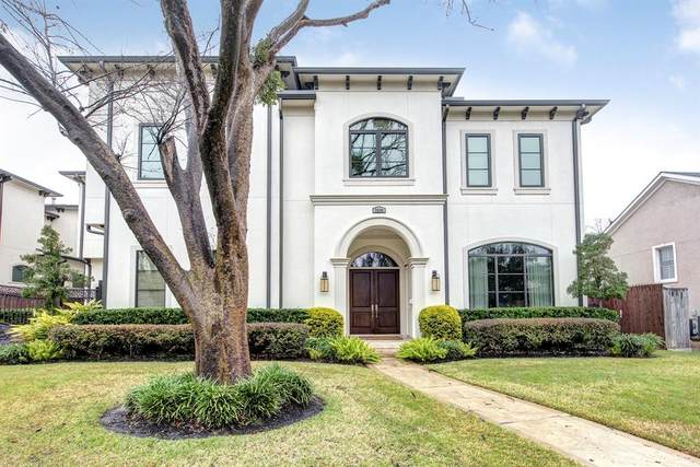 2330 Gramercy Street, Houston, TX 77030 (MLS #2569510) :: Lisa Marie Group | RE/MAX Grand
