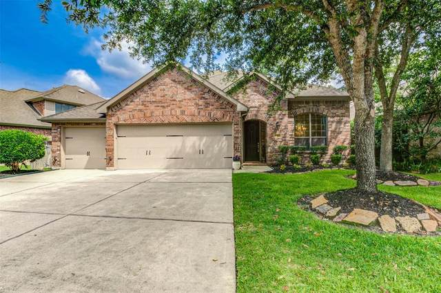 17001 Stones River Lane, Humble, TX 77346 (MLS #25730605) :: The SOLD by George Team