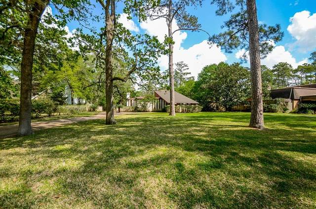 2 Memorial Point Ln, Houston, TX 77024 (MLS #25744485) :: The SOLD by George Team