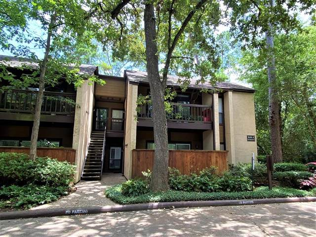 11711 Memorial Drive #511, Houston, TX 77024 (MLS #25831947) :: The SOLD by George Team