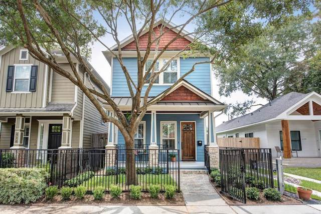 618 W 21st Street, Houston, TX 77008 (MLS #25855594) :: Caskey Realty