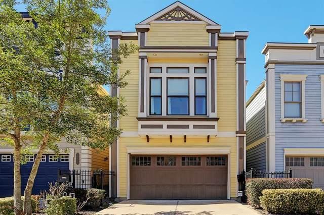 1531 Dorothy Street B, Houston, TX 77008 (MLS #25952634) :: The Property Guys