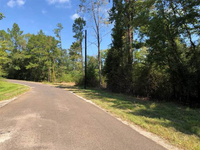 TBD Walnut Ridge Road, Livingston, TX 77351 (MLS #26091681) :: Green Residential