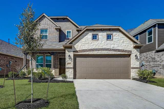 2414 Honey Heights Lane, Fresno, TX 77545 (MLS #26412029) :: The Property Guys