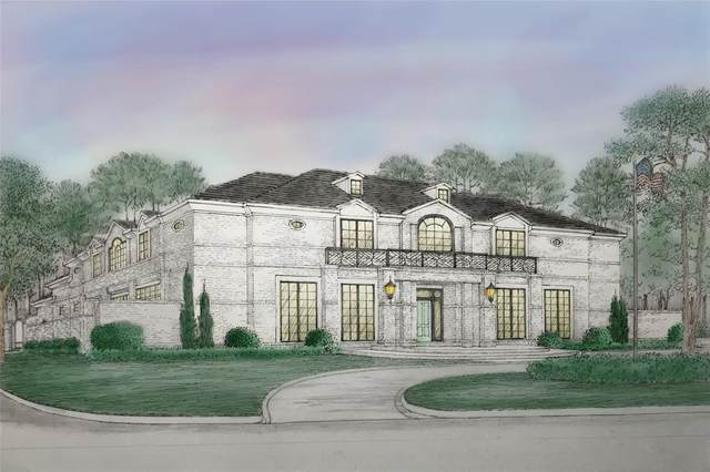 11219 Claymore Road, Houston, TX 77024 (MLS #26533309) :: The SOLD by George Team