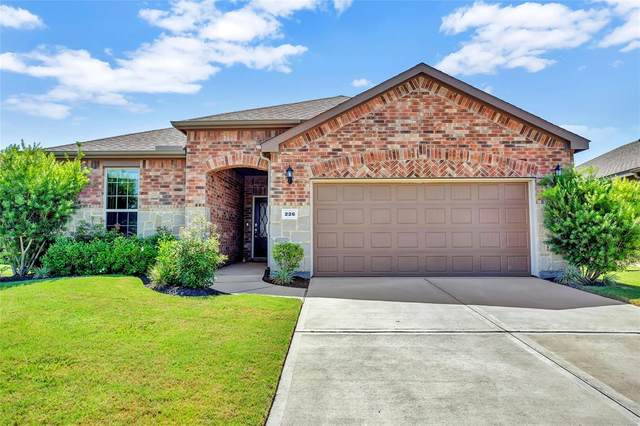 226 Cattleman Cove, Richmond, TX 77469 (MLS #26584313) :: Ellison Real Estate Team