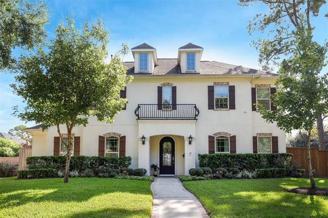 402 Mignon Lane, Houston, TX 77024 (MLS #26655238) :: The SOLD by George Team