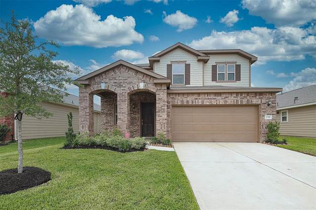 20918 Westfield Terrace Trail, Katy, TX 77449 (MLS #26734671) :: Connell Team with Better Homes and Gardens, Gary Greene