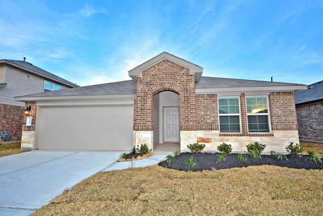 1510 Ashford Bend Lane, Missouri City, TX 77459 (MLS #26798093) :: Caskey Realty
