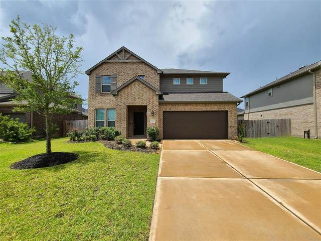 18618 Providence Landing Lane, Richmond, TX 77407 (MLS #2691480) :: The SOLD by George Team