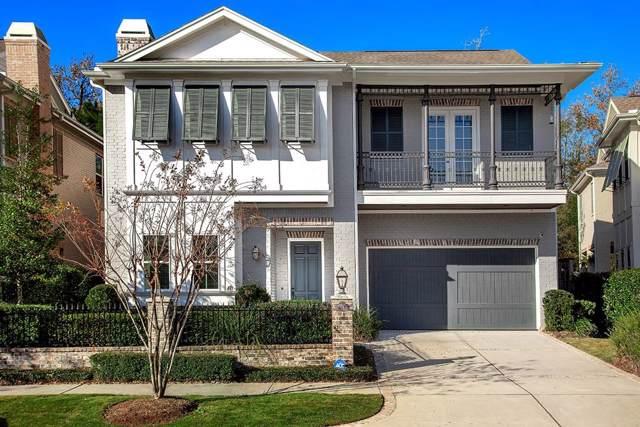 164 Mcgoey Circle, Shenandoah, TX 77384 (MLS #27037893) :: Texas Home Shop Realty