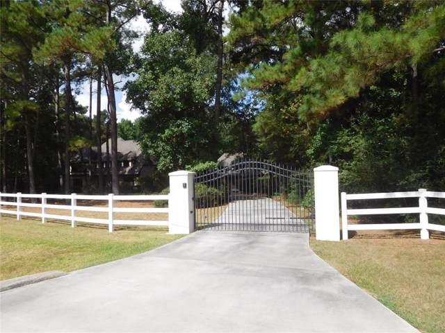 11068 S Hidden Oaks, Conroe, TX 77384 (MLS #2723752) :: The Heyl Group at Keller Williams