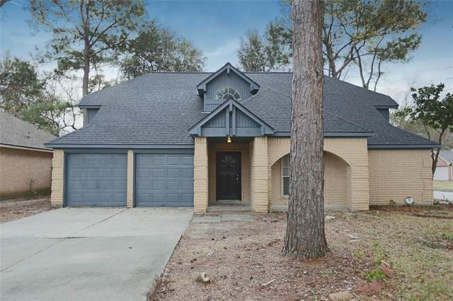 2546 N Camden Parkway, Houston, TX 77067 (MLS #28002931) :: All Cities USA Realty