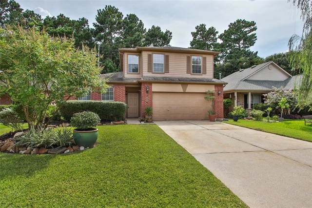 21911 Willow Downs Drive, Tomball, TX 77375 (MLS #28110676) :: The Heyl Group at Keller Williams