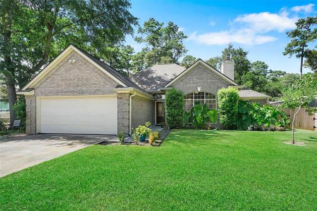 14242 Turnervine Drive, Tomball, TX 77375 (MLS #28590893) :: The Bly Team