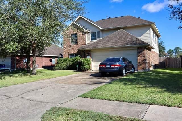 208 Silverbrook Lane, Dickinson, TX 77539 (MLS #2878938) :: Rachel Lee Realtor