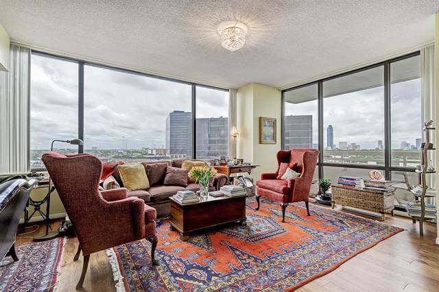14 Greenway Plaza 8Q, Houston, TX 77046 (MLS #28842350) :: Michele Harmon Team