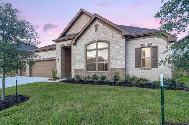 15514 Westward Lake Lane, Houston, TX 77044 (MLS #2897916) :: Ellison Real Estate Team