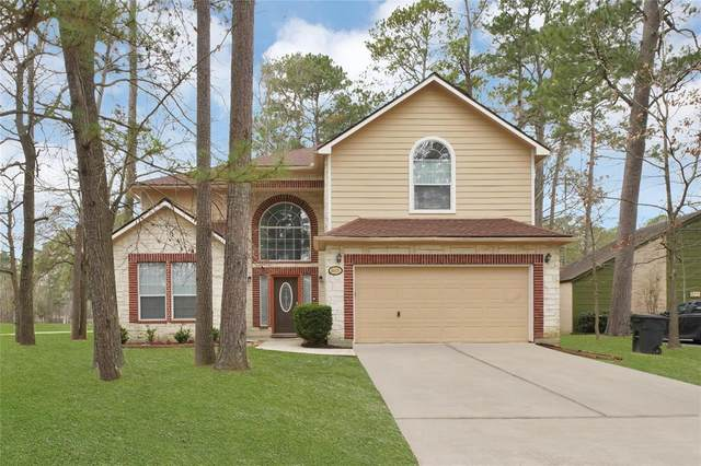 16031 Dunes Drive, Crosby, TX 77532 (MLS #29204451) :: The Home Branch