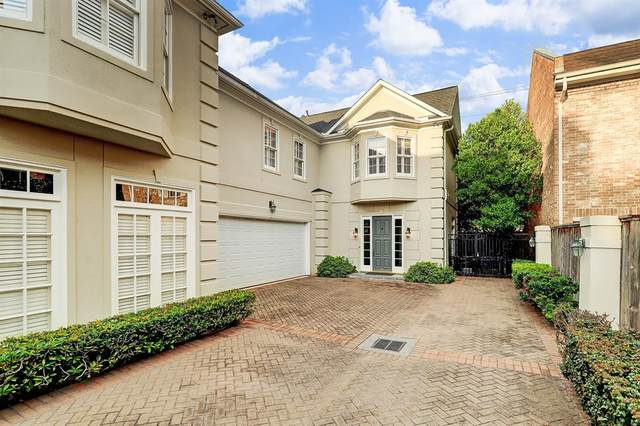1225 Nantucket Drive, Houston, TX 77057 (MLS #29230766) :: The SOLD by George Team