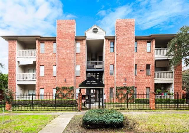 4041 Drake Street #204, Houston, TX 77005 (MLS #29244369) :: TEXdot Realtors, Inc.