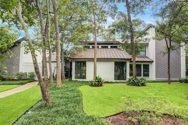 17 Windermere Lane, Houston, TX 77063 (MLS #29340104) :: The SOLD by George Team