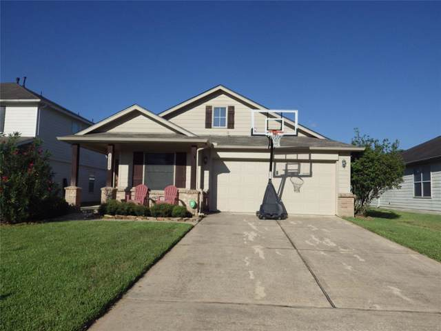 21926 Willow Shade Lane, Tomball, TX 77375 (MLS #29405799) :: The Heyl Group at Keller Williams