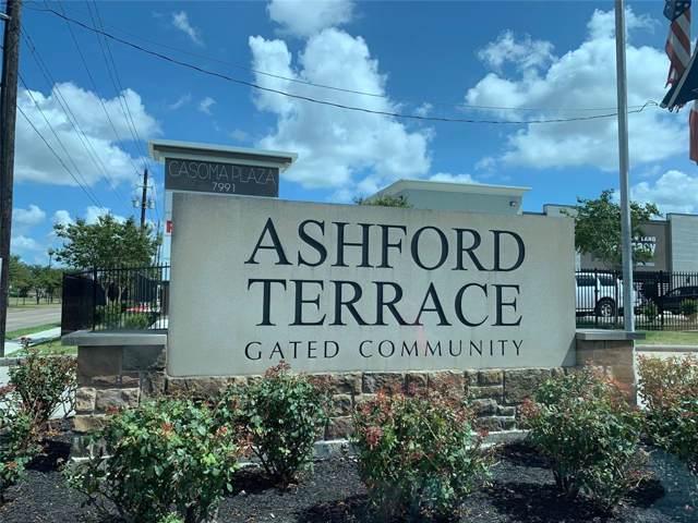 7920 Ashford Terrace Drive, Houston, TX 77072 (MLS #29460532) :: Green Residential