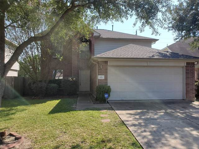 1810 Jervis Lane, Katy, TX 77449 (MLS #29544480) :: The Heyl Group at Keller Williams