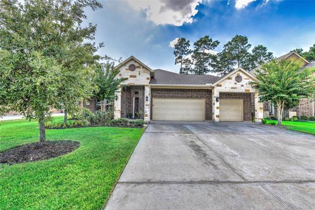 7603 Stonebridge Creek Lane, Humble, TX 77396 (MLS #29694072) :: Texas Home Shop Realty