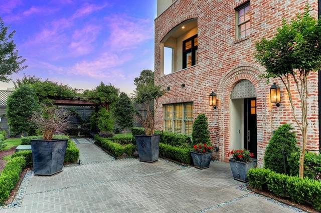1156 Mosaico Lane, Houston, TX 77055 (MLS #29702274) :: The Freund Group
