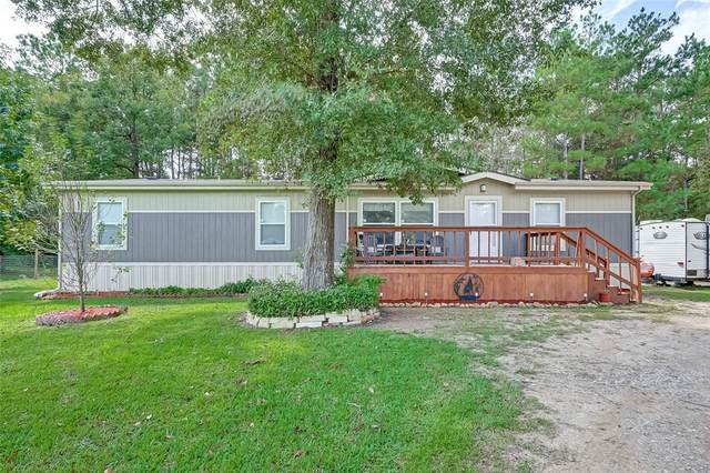 14903 Emily Way, Conroe, TX 77302 (MLS #29986439) :: The SOLD by George Team