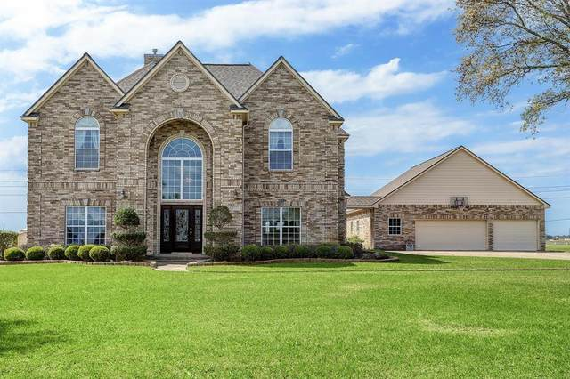 1226 Nautical Lane, Richmond, TX 77469 (MLS #29990878) :: Homemax Properties