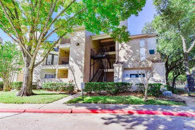 10855 Meadowglen Lane #946, Houston, TX 77042 (MLS #30073408) :: Connect Realty
