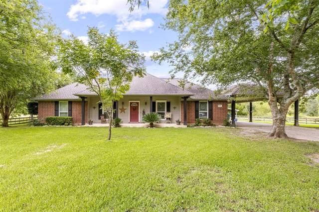 7667 King Street, Manvel, TX 77578 (MLS #30148309) :: My BCS Home Real Estate Group